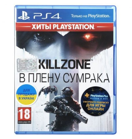 Фото №1 - Killzone: Shadow Fall PS4 русская версия