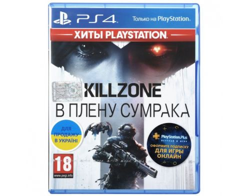 Фото №2 - Killzone: Shadow Fall PS4 русская версия