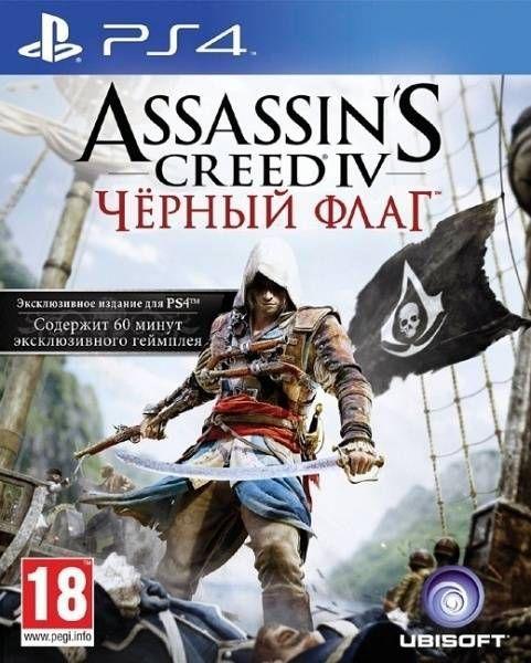 Купить Игры