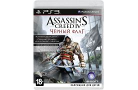 Assassin`s Creed IV: Black Flag (русская версия) PS3