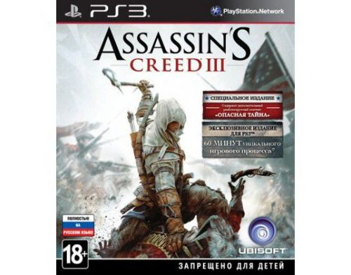 Фото №2 - Assassins Creed III Special Edition PS3 русская версия