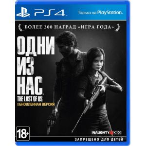 The Last Of Us: Remastered PS4 русская версия