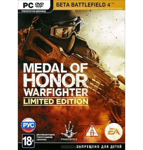 Фото №1 - Medal of Honor: Warfighter. Limited Edition