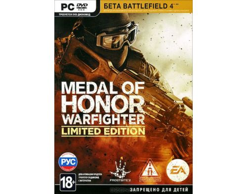 Фото №2 - Medal of Honor: Warfighter. Limited Edition