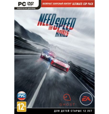 Фото №1 - Need for Speed Rivals Limited Edition