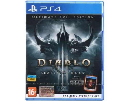 Фото №2 - Diablo 3 : Reaper of Souls – Ultimate Evil Edition PS4 русская версия