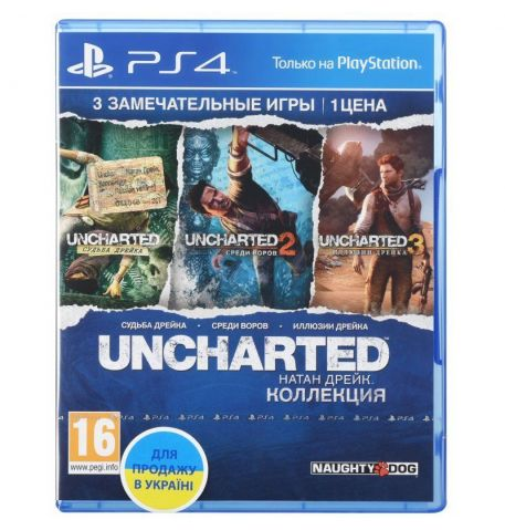 Фото №1 - Uncharted The Nathan Drake Collection PS4 русская версия
