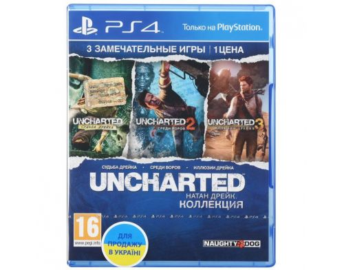 Фото №2 - Uncharted The Nathan Drake Collection (Анчартед Коллекция) PS4
