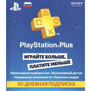 PlayStation Plus 90 дней RU регион