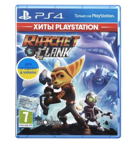 Фото №1 - Ratchet & Clank PS4 русская версия