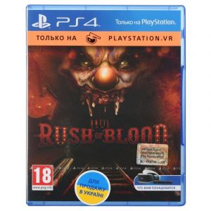 Until Dawn: Rush Of Blood VR PS4 русская версия
