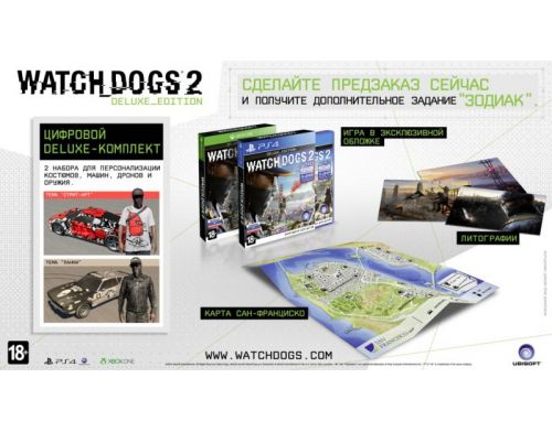 Фото №4 - Watch Dogs 2 Deluxe Edition Xbox ONE