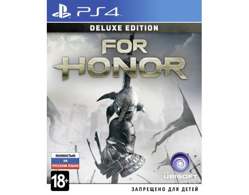 Фото №2 - For Honor Deluxe Edition PS4 русская версия