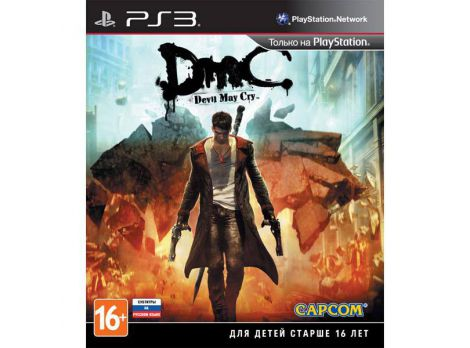 Фото №1 - Devil may cry PS3
