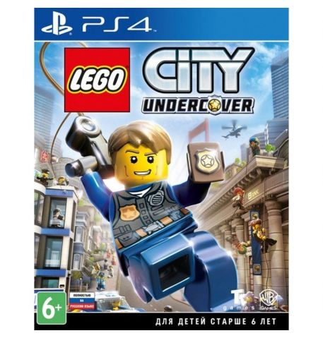 Фото №1 - Lego City Undercover PS4 русская версия