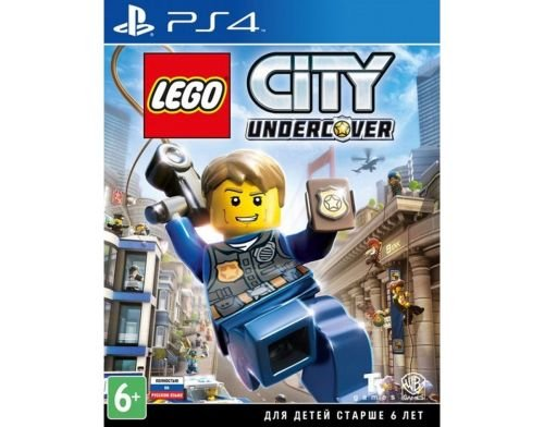 Фото №2 - Lego City Undercover PS4 русская версия