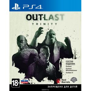 Outlast Trinity PS4 русские субтитры