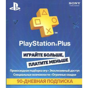 PlayStation Plus 90 дней UA регион