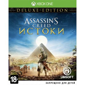 Assassin's Creed: Origins. Deluxe Edition Xbox One (Русская версия)