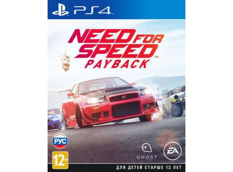 Фото №1 - Need for Speed: Payback PS4 русская версия