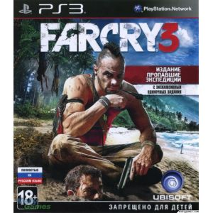 Far Cry 3 The Lost Expeditions PS3 (бу)