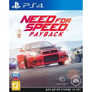 Need for Speed: Payback PS4 русская версия (б/у)