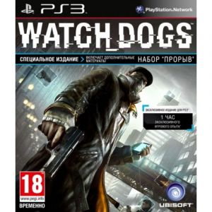 Watch Dogs PS3 русская версия (Б.У.)