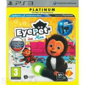 EyePet Move Edition (русская версия) PS3 (Б/У)