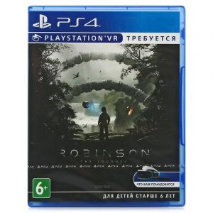 Robinson: The Journey VR PS4 Б/У