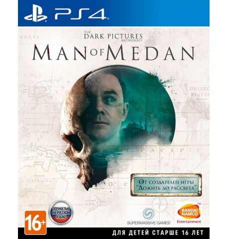 Фото №1 - The Dark Pictures Anthology: Man Of Medan PS4 русская версия