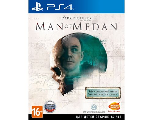 Фото №2 - The Dark Pictures Anthology: Man Of Medan PS4 русская версия