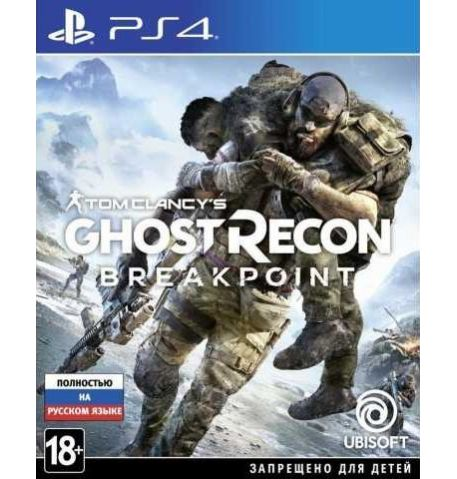 Фото №1 - Tom Clancy's Ghost Recon Breakpoint PS4 русская версия