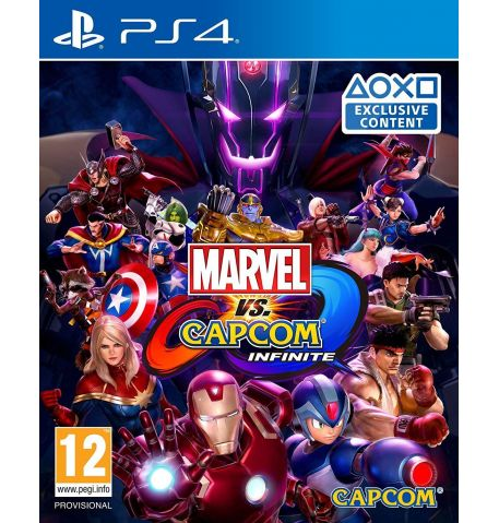 Фото №1 - Marvel Vs Capcom: Exclusive Content PS4 Б/У