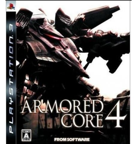 Фото №1 - Armored Core 4 PS3 Б/У