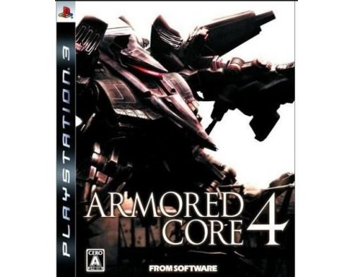 Фото №2 - Armored Core 4 PS3 Б/У